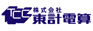 株式会社東計電算